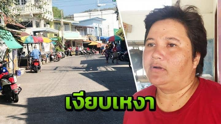 Traders suffer as tourists quit Thai rape/murder island