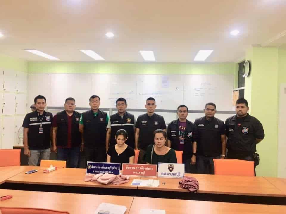 Two Pattaya ladyboys accused of stealing credit cards from Korean tourist Two Pattaya ladyboys were arrested on Tuesday for allegedly stealing a wallet