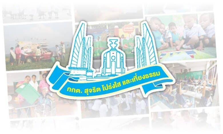 11 election candidates disqualified. On Thursday 11 candidates from many political parties had been disqualified by the Election Commission due to the fact
