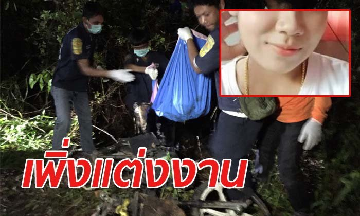 MURDER: Thai teen wife found burned with her motorbike. Police in Surat Thaini in southern Thailand are interviewing a man in connection with the