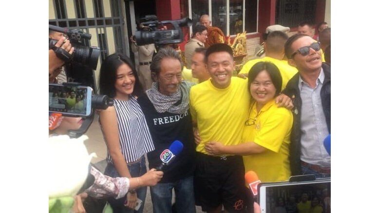 """Pai Dao Din released early on royal pardon. Lese majeste prisoner and anti-coup activist Jatupat """"Pai Dao Din""""Pai had been jailed for sharing a BBC"""