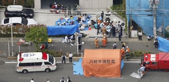 Police say man kills two in Japan stabbing that injures 16 schoolgirls. A schoolgirl and an adult man were killed and 16 other young girls injured in a