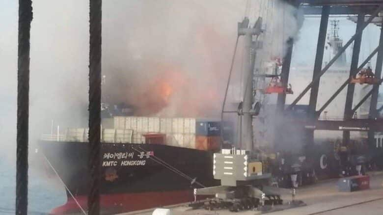 Residents told to remain indoors after 'dangerous chemical' scare at Laem Chabang Port People living near the site of an explosion and fire on a ship