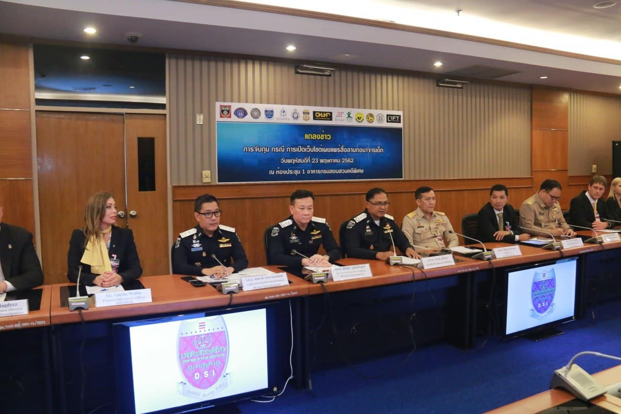 Thailand helps Interpol nail child sex predators. WITH THE help of local authorities, Interpol has managed to nail several predators who sexually exploited
