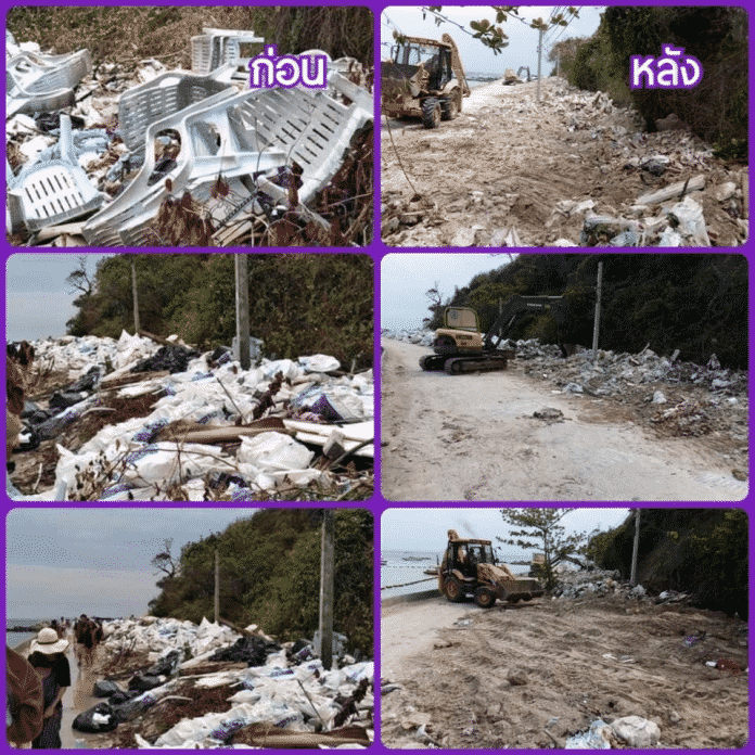 Two Koh Larn Beaches cleared of trash after social media outroar. The Department of Marine and Coastal Resources (DMCR) has cleared up trash on two
