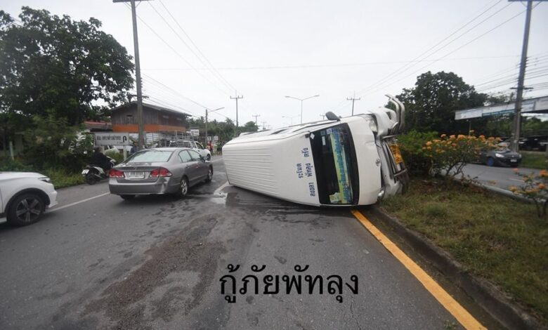 17 survive as minivan flips over in Phattalung. Seventeen passengers have survived after a minivan flipped over in Phattalung in Thailand's south on the