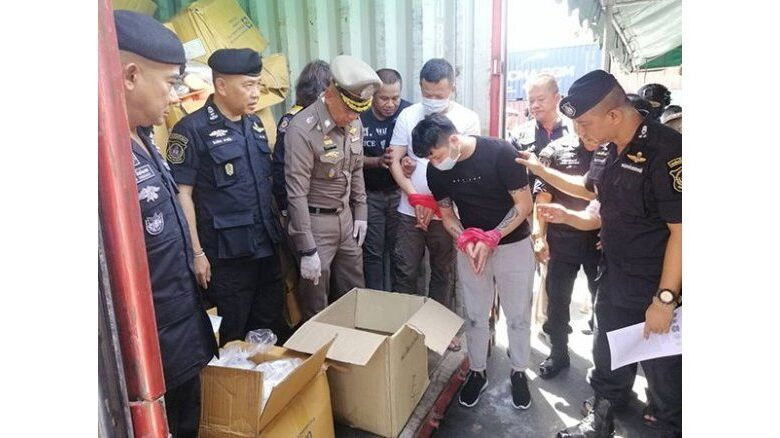 "4 nabbed trying to ship 'ice' to Philippines. The authorities have managed to intercept a container carrying a tonne of crystal methamphetamine or ""ice"""