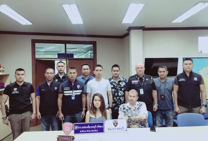 "Finnish Tourist robbed by Laos Ladyboy who offered to ""help"" Mr. Mikko Tarvonen, 42 years old, was at an ATM on Walking Street on June 13th, 2019 around"