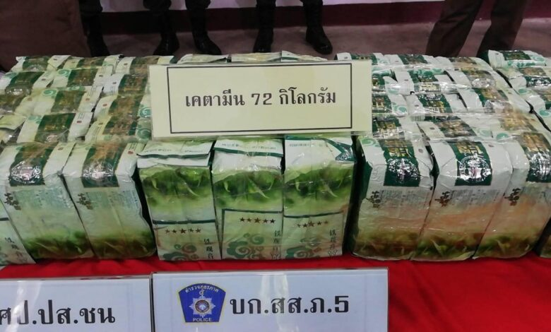 Four arrested in ice bust. Narcotics police arrested four drug suspects along with 148kg of crystal methamphetamine or ice and 147kg of ketamine,