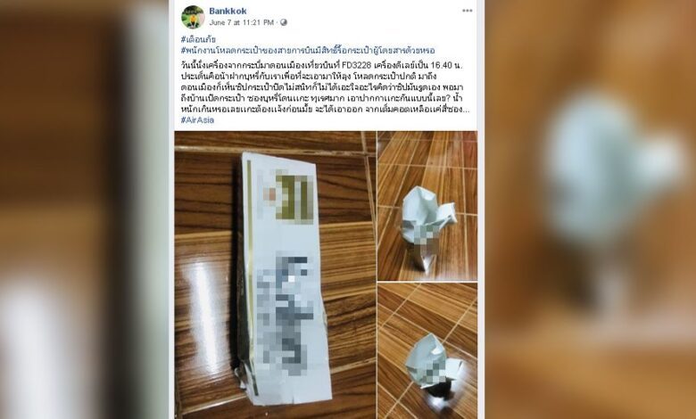 Krabi Airport baggage handler arrested for stealing passenger's cigarettes. Krabi police have arrested a baggage handler employed by a private company