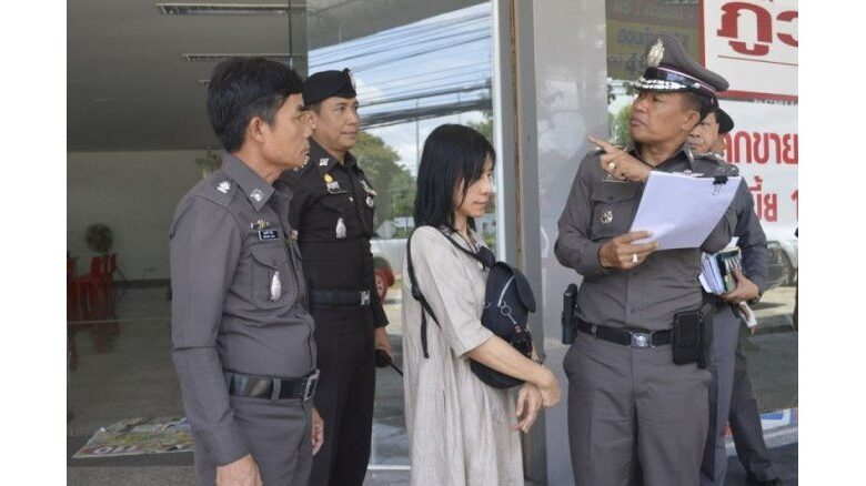 Loan shark jailed for two years. The Supreme Court on Wednesday upheld two previous court rulings to hand a two-year jail sentence to Nakhon Phanom