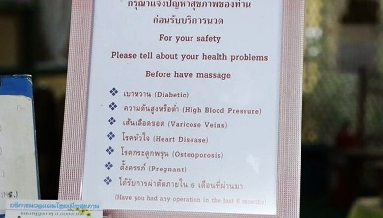 Pregnant woman still in coma 5 months after massage. A 26-year-old woman went into a coma after going for a Thai massage in Chiang Mai Province.