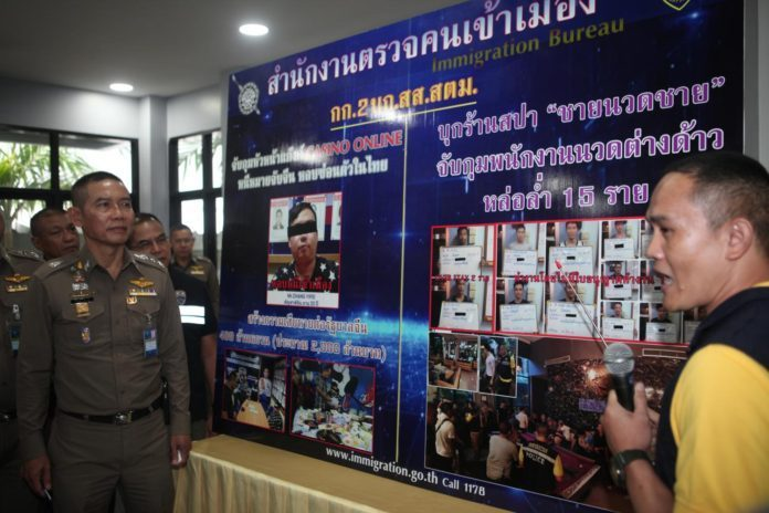Foreign criminals rounded up in Thailand