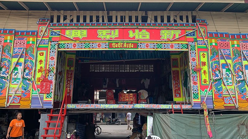 The ngiew stage at Pae Kong Shrine.