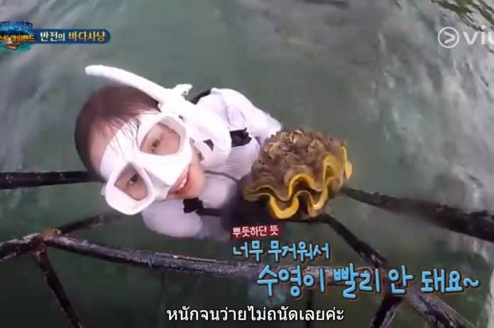 South Korean Actress Charged for Catching Giant Clams