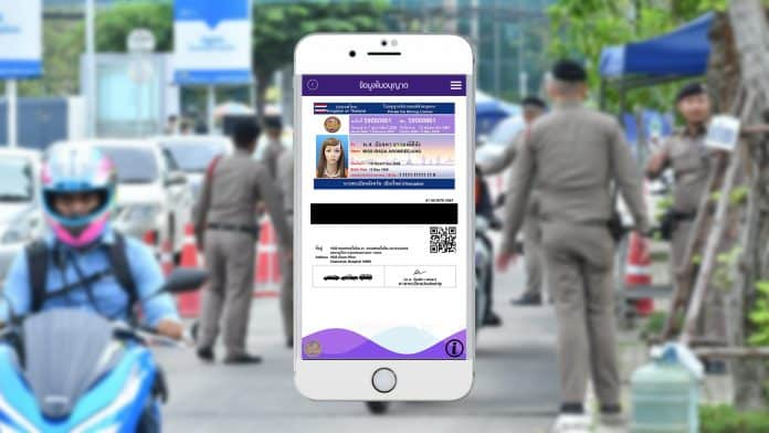 Digital Driver's Licenses Legal From Sept.