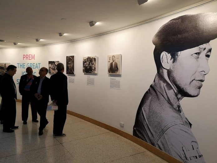 Exhibition Glorifies Late PM Prem's Debated Legacies