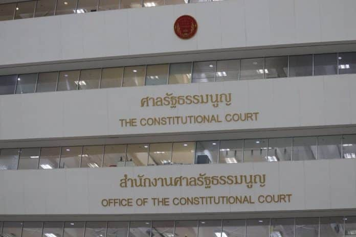 Gov't Warns Public Not to Criticize Constitutional Court