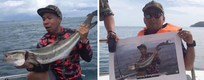 Park Rangers Report DJ to Police for Fishing in National Park