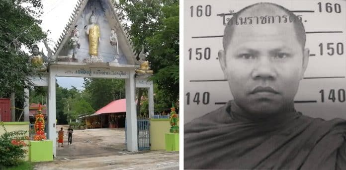 Abbot Raped Teen for Five Years, Refuses to Exit Monkhood