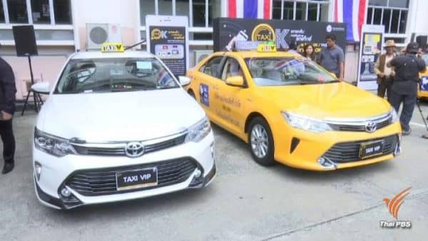 Cabbies threaten to petition Administrative Court to stop ride hailing services