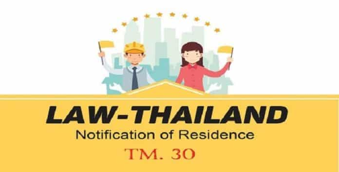 Foreign Joint Chambers of Commerce Chief in Thailand calls for TM 30 Immigration Review