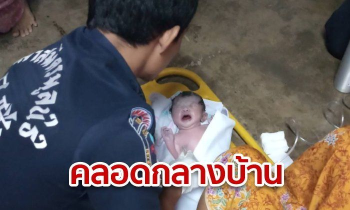 Mother gives birth to Baby no.6 at home.