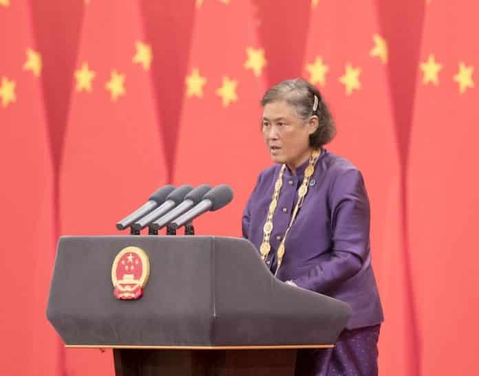 Princess Sirindhorn Thanks China for Friendship Medal (Photos)