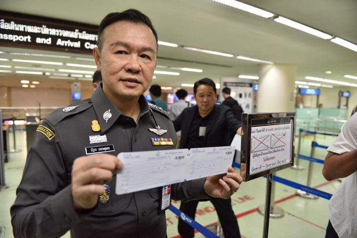 SCRAP ARRIVAL CARDS FOR FOREIGNERS, INTRODUCE TM30 APP