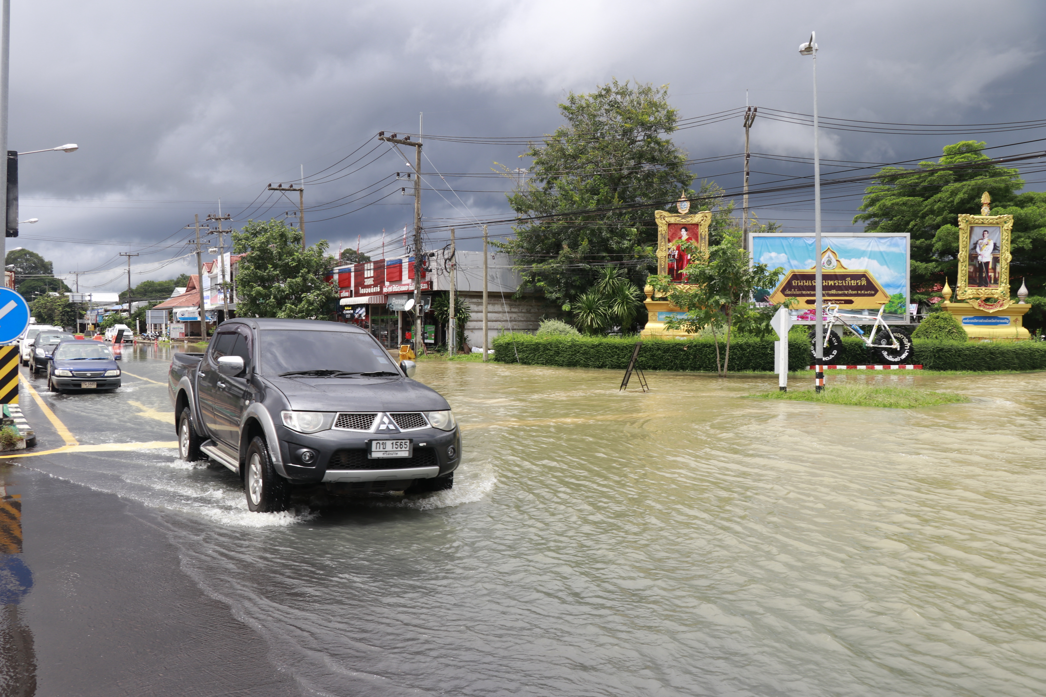 Second Storm to Shower Isaan and Much of Thailand Today