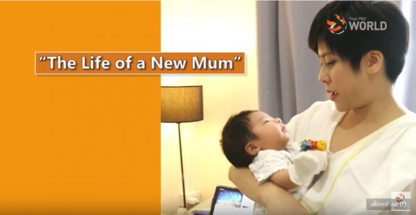 The Life of a New Mum