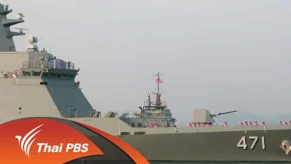 The RTN delays frigate from South Korea in favor of Chinese landing ship