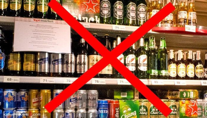 A 24-hour BOOZE BAN is nationwide this weekend