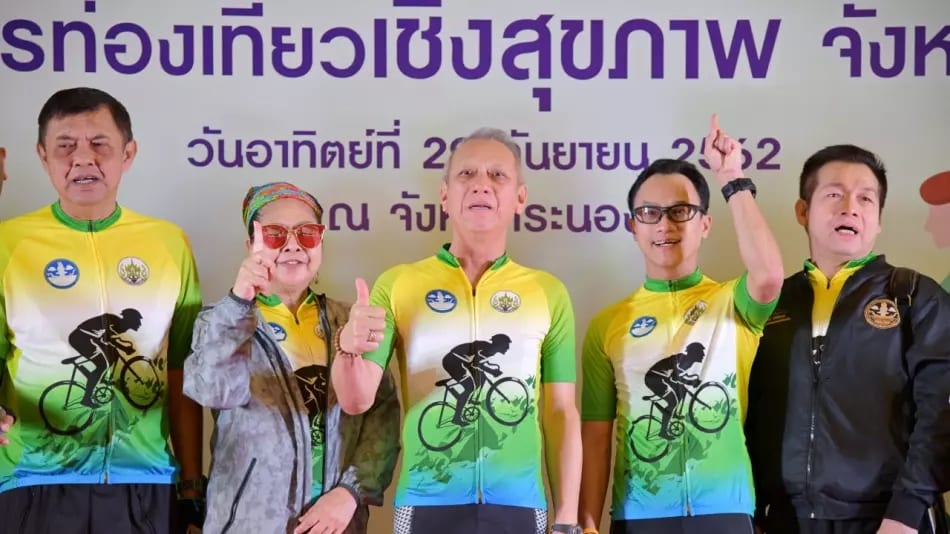 """Bicycle Tourism"" in Ranong"