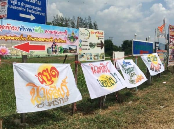 Opposition to nuclear reactor project in Nakhon Nayok province
