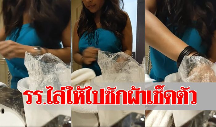 Pattaya Hotel forces customer to wash towel.