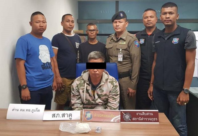 Phuket tour guide arrested at airport with heroin in pants