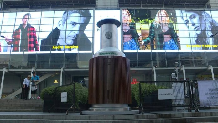 Video: Giant air purifier installed in central Bangkok