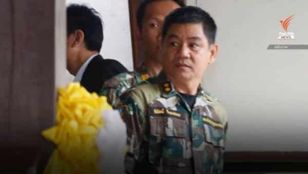 Court rejects DSI request to revoke bail of ex-park chief Chaiwat
