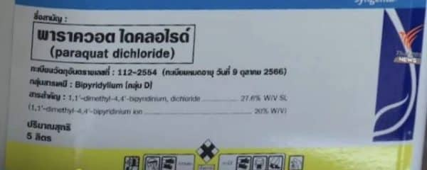 Explanation demanded from Agriculture Department over chemical ban delay