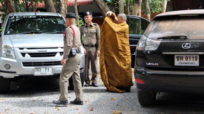 Hermit Accused of Raping 15-Year-Old Daughter