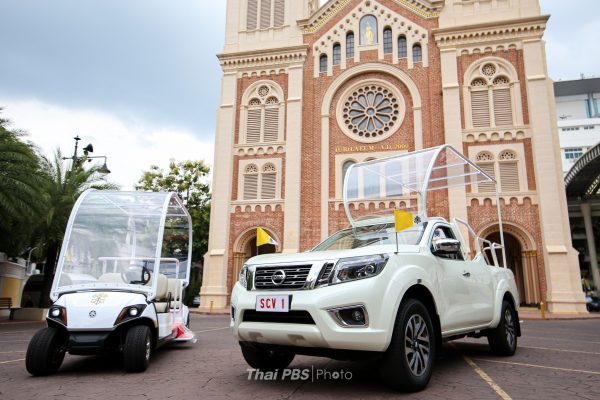 Popemobile and Holy Chalice to be two highlights of Pope Francis's visit to Thailand next week