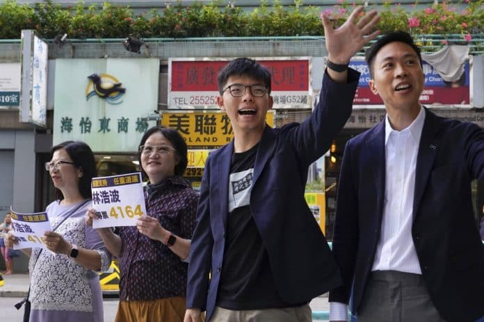 Pro-Democracy Camp Looks to Have Won Hong Kong Election