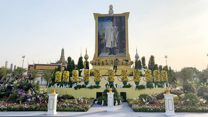 Gov't To Hold Father's Day Event at Sanam Luang
