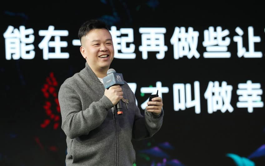 Chinese gaming tycoon